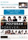 POLYGRAM FOREVER LIVE